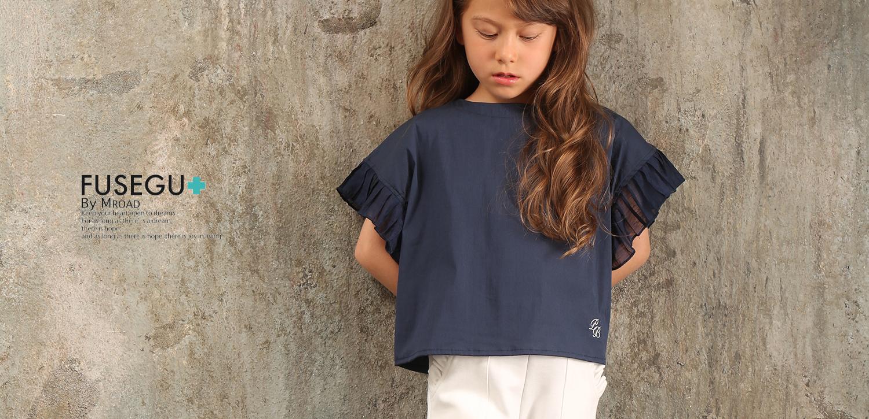 有害物質を分解・増殖抑制する事が可能となった高機能な子供服