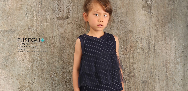 高機能な子供服